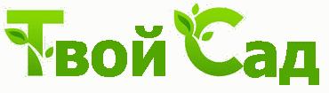 Твой Сад — клуб садоводов